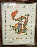 Chinese Dragon - Illustrated Poem